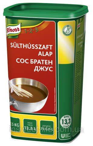 Соус для жаренного мяса Knorr 1,5 кг/ упаковка