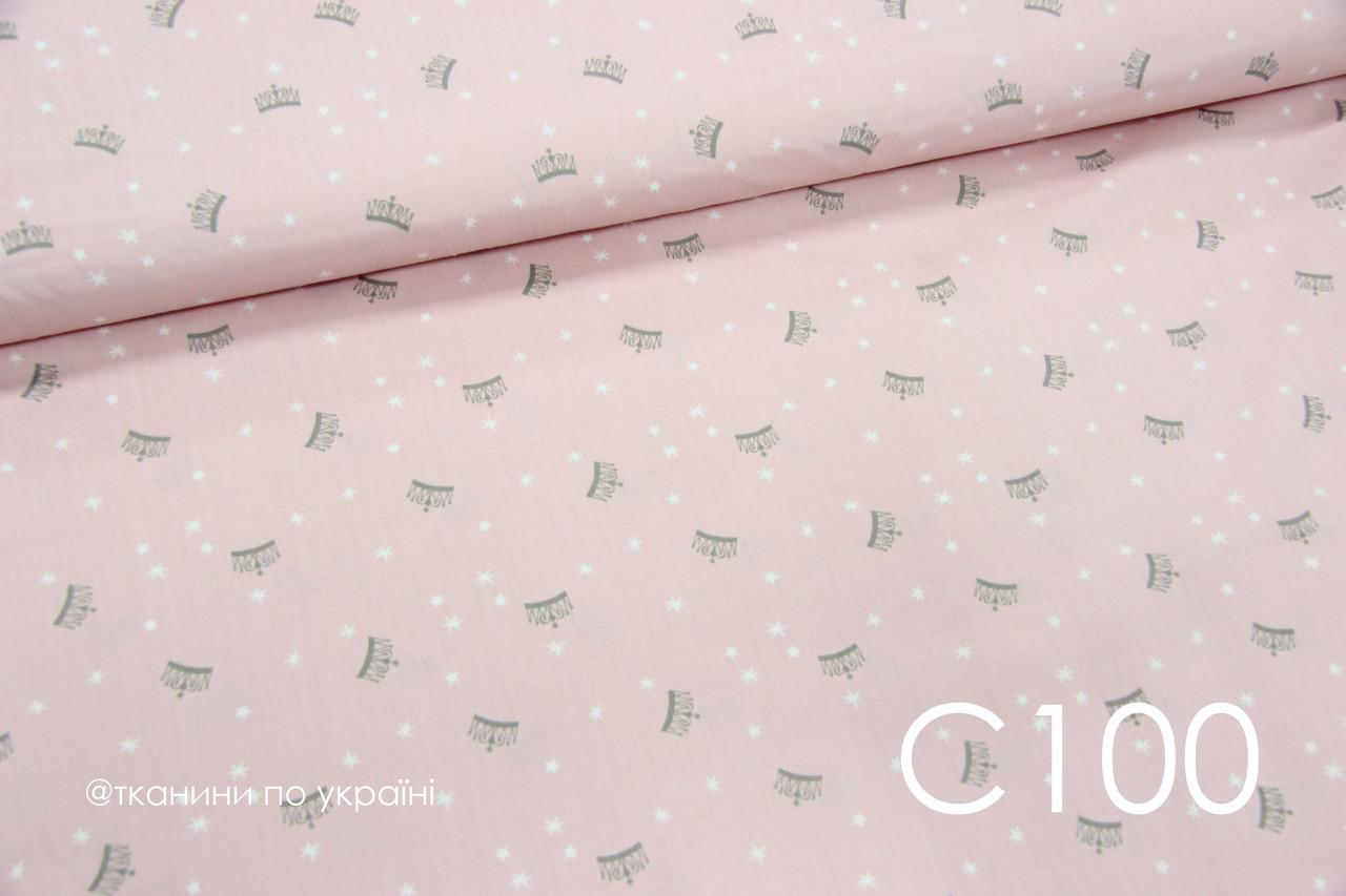 Ткань сатин Короны мелкие на розовом