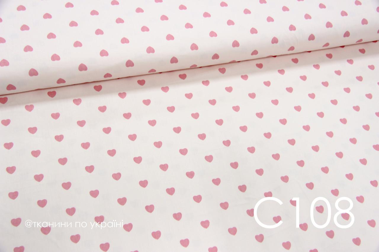 Ткань сатин Сердца на светло-персиковом