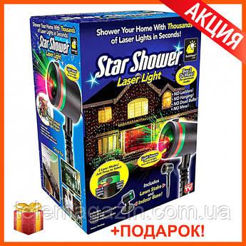 Лазерный Звездный проектор Star Shower Laser Light + ПОДАРОК!