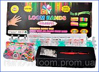 Набор резинок 600 шт. Loom Bands