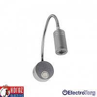 Подсветка для картин LED 3W 4200K серебро Horoz Electric TURNA