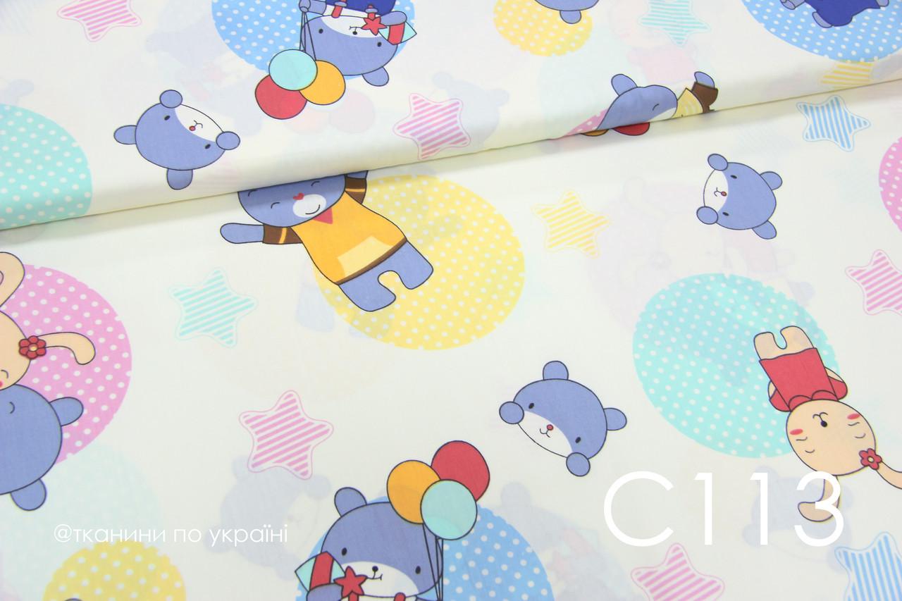 Ткань сатин Мишки мультяшные  ОСТАТОК 1,6