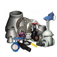 Запорная трубопроводная арматура