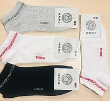 Носки демисезонные укороченные хлопок Versace Турция размер 36-40