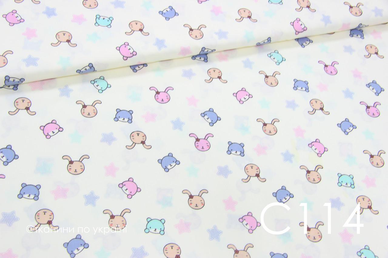 Ткань сатин Мишки мордочки мелкие