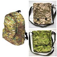 Сумки рюкзаки детские камуфляжные