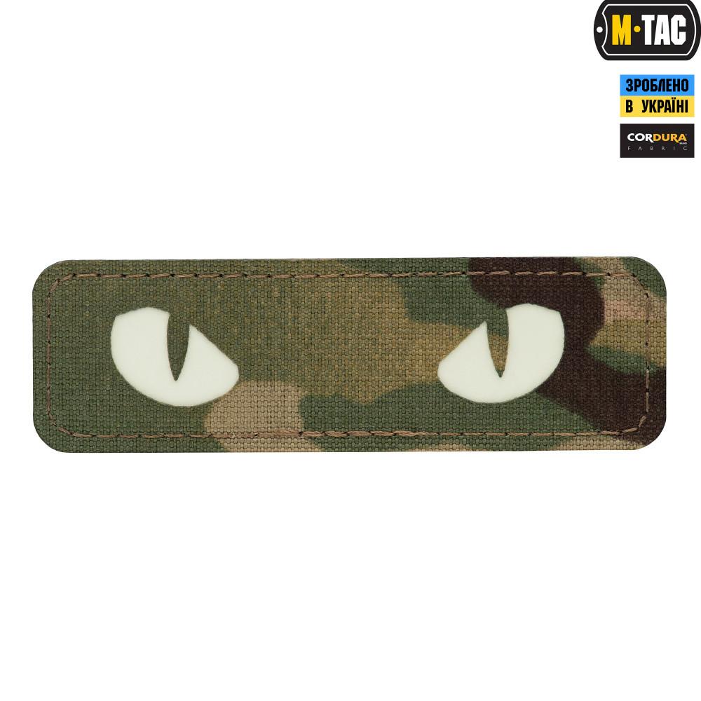 Патч M-Tac Cat Eyes Laser Cut Світлонакопичувач/Multicam
