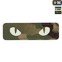 Патч M-Tac Cat Eyes Laser Cut Світлонакопичувач/Multicam, фото 1