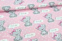 Ткань сатин Тедди на розовом БРАК пятно каждые 65 см, от кромки 55 см (фото №3)
