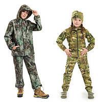 Детские камуфляжные костюмы