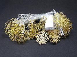 Гирлянда 20 паутин (металл) прозрачный провод (теплый белый)