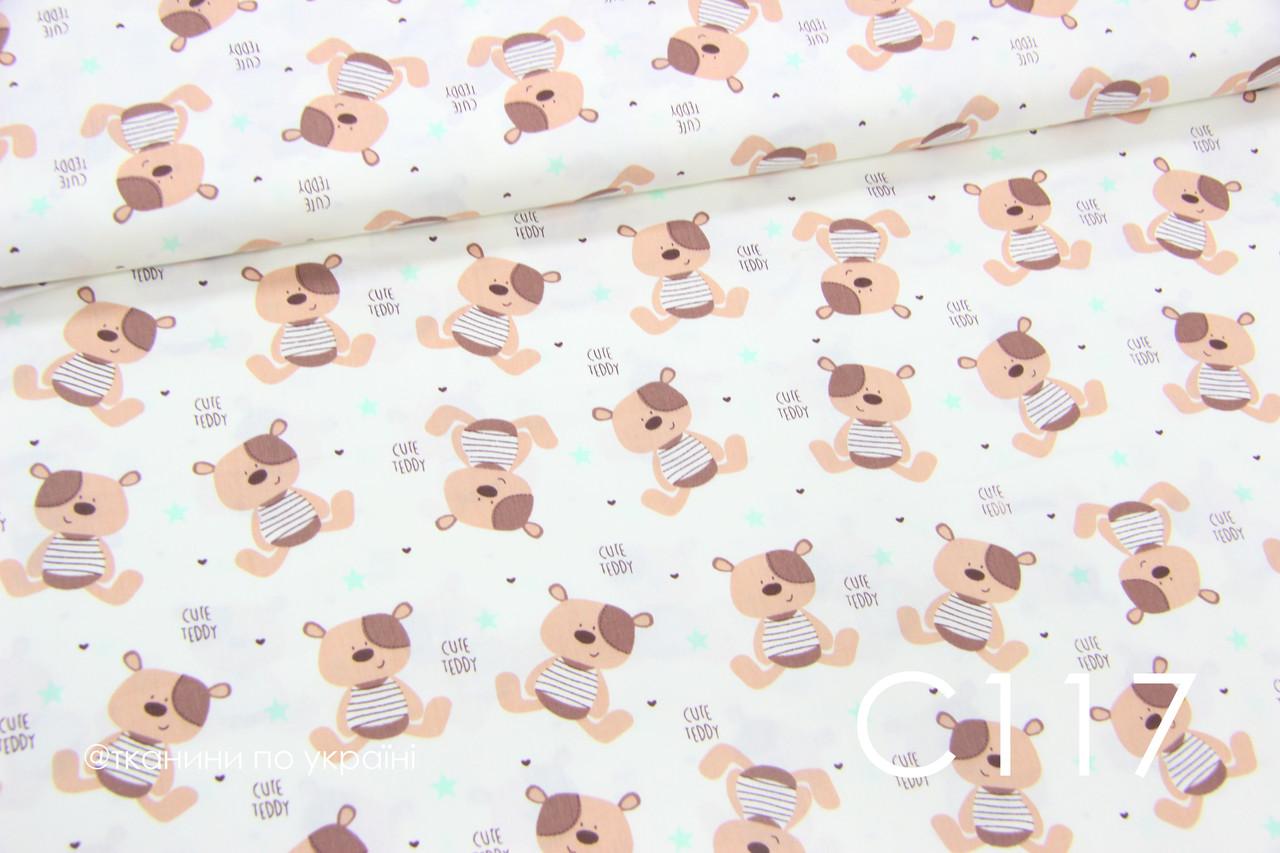 Ткань сатин Тедди коричневые