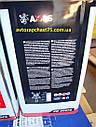 Масло моторное Axxis Truck 10W-40 LS SHPD (20 литров, для дизелей) производитель Польша, фото 2