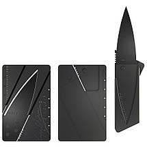 Нож визитка CardSharp, прочная сталь, уникальный дизайн, фото 3
