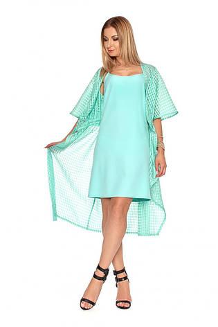 fadd43fefb8 Стильное универсальное платье-двойка  продажа