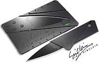 Нож визитка CardSharp, прочная сталь, уникальный дизайн