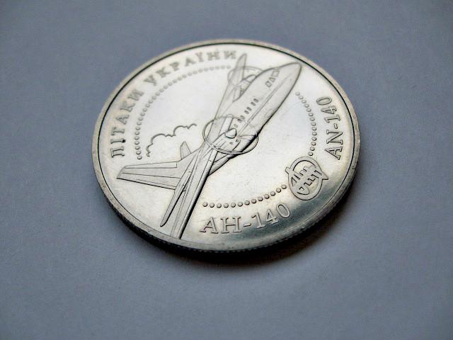Пять 5 гривен 2004 год Самолет АН-140 / Літак АН-140