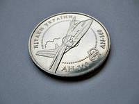 Пять 5 гривен 2004 год Самолет АН-140 / Літак АН-140, фото 1