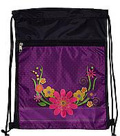 Сумка для сменной обуви Vombato 1-7784 Flower спортивная школьная на шнурках с карманом