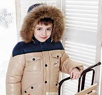 Комплект зимний (куртка + полукомбинезон) Baby Line Z73-15 Бежево-синий