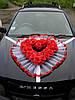Украшение для свадебной машины.
