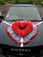 Украшение для свадебной машины 22