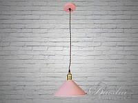 Люстра-подвес светильник в стиле Loft 6610/1 PINK