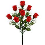 Букет искусственные бутоны роз, 54см, фото 2