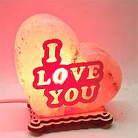 Соляной светильник Сердце-Маленькое гравировка