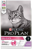 ProPlan Cat Delicate с индейкой, 1,5 кг