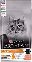 ProPlan Cat Elegant с лососем, 1,5 кг