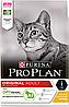 ProPlan Cat Original для взрослых кошек с курицей, 10 кг