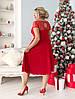 Женское приталенное платье ниже колен с красивым декольте из сетки и спинка с вырезом капелькой48-50, 52-54, фото 4
