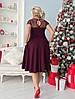 Женское приталенное платье ниже колен с красивым декольте из сетки и спинка с вырезом капелькой48-50, 52-54, фото 6