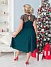 Женское приталенное платье ниже колен с красивым декольте из сетки и спинка с вырезом капелькой48-50, 52-54, фото 8