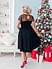 Женское приталенное платье ниже колен с красивым декольте из сетки и спинка с вырезом капелькой48-50, 52-54, фото 10