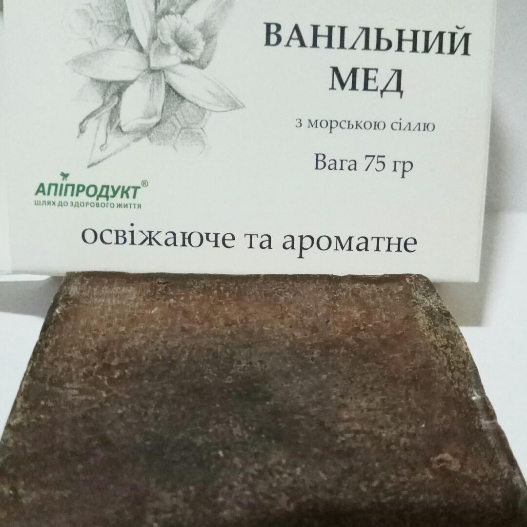 Мыло натуральное Ванильный мед 75 г