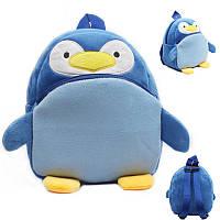 Рюкзак детский Пингвин Берни