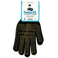 Перчатки Presto-PS трикотажные с пвх для строительных работ (103 ч/ж)