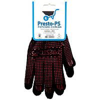 Перчатки Presto-PS трикотажные с пвх для садовых работ (105 ч/к)