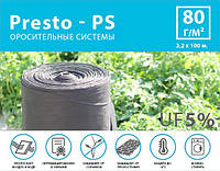 Агроволокно черное Presto-PS (мульча) плотность 80 г/м, ширина 3,2 м, длинна 100 м (80G/M 32 100)