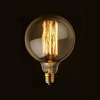 Лампа Эдисона LOFT G125 шар E27 40W VITO лофт