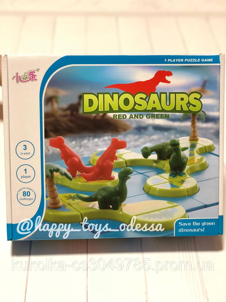 «Dinosaurs : Red and Green» настольная игра