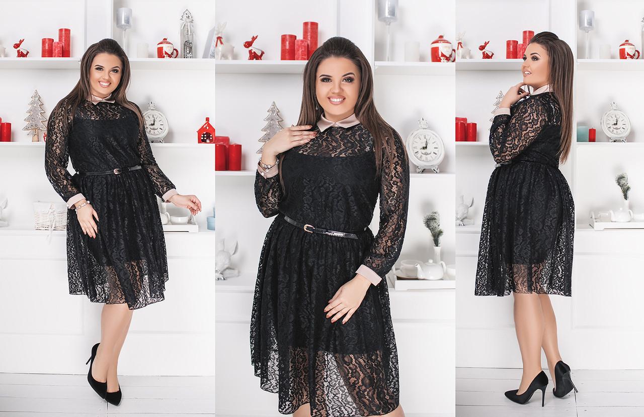 c3fc9e6083d414f Элегантное нарядное женское платье в больших размерах