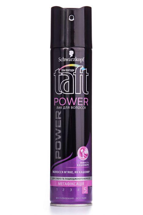 """Лак для волос Taft """"Нежность кашемира"""" (250мл.)"""