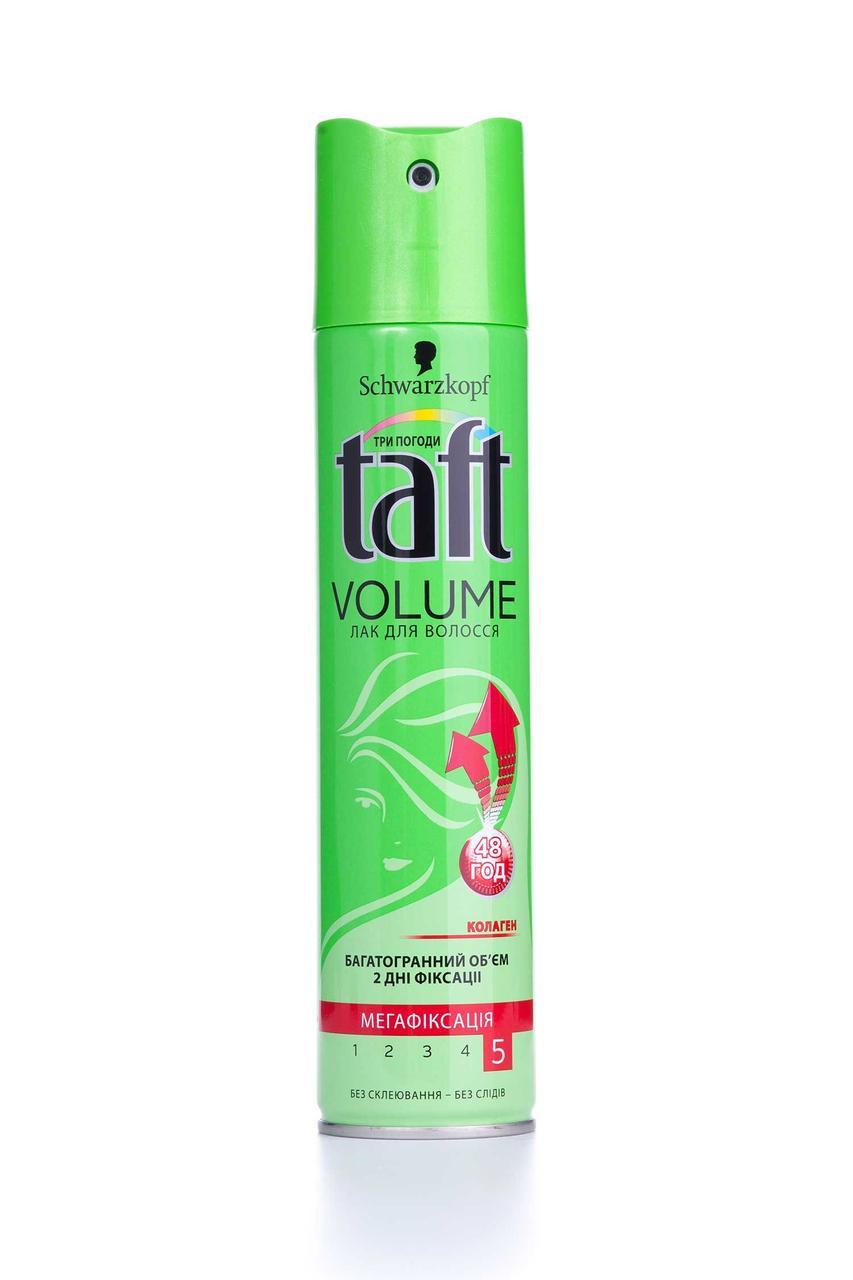 """Лак для волос Taft """"Volume"""" 5 мегафиксация 250ml."""