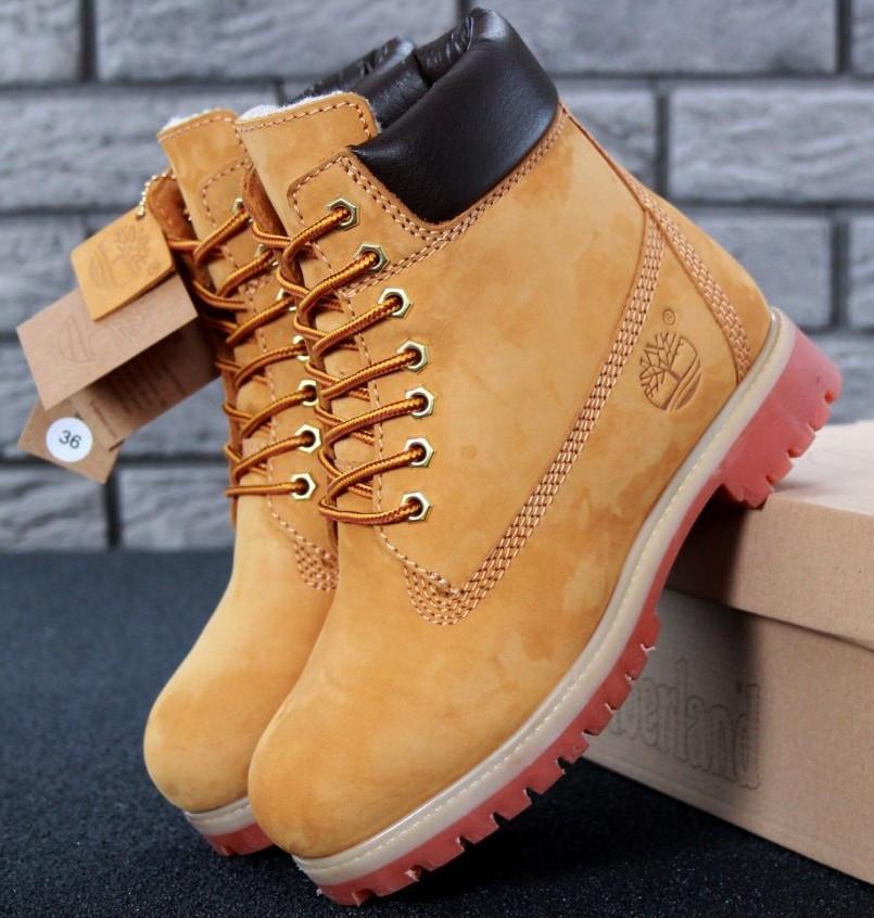 Женские (мужские) зимние ботинки Timberland 6 inch Yellow С МЕХОМ