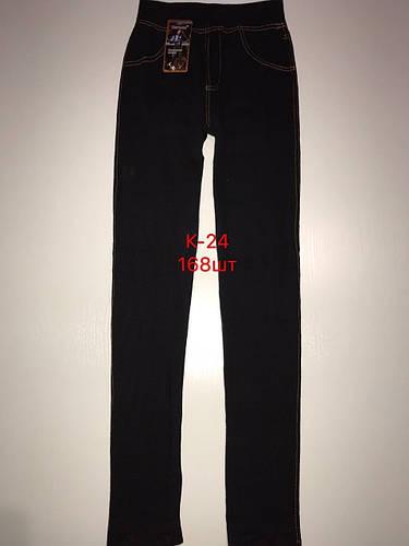 c10ba14d363 Женские джинсы