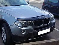 Дефлектор капота (мухобойка) BMW  Х 3  (Е 83) с 2003 г.в